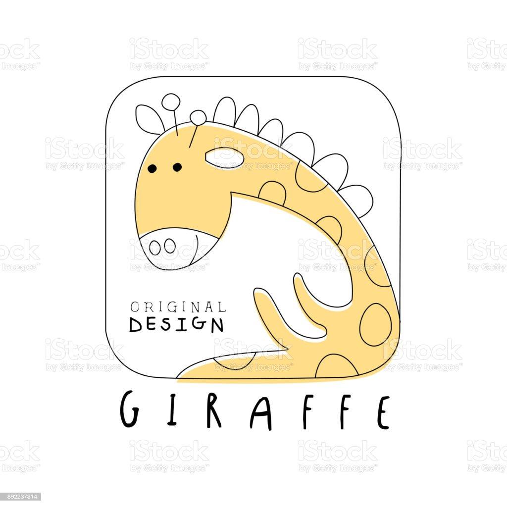 キリン アイコン オリジナル デザインかわいい面白い動物バッジの簡単