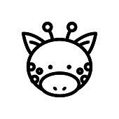 Giraffe icon vector. Thin line sign. Isolated contour symbol illustration