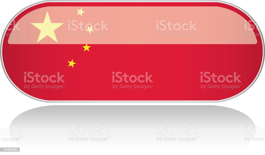 Glossy Flag Series - China royalty-free stock vector art