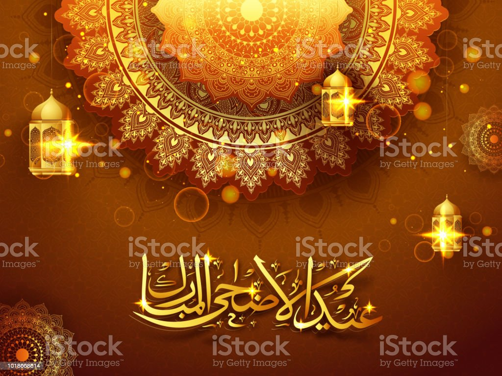 Glossy golden exquisite floral pattern and lanterns with Arabic calligraphic text Eid-Ul-Adha Mubarak. Islamic festival of sacrifice background. vector art illustration
