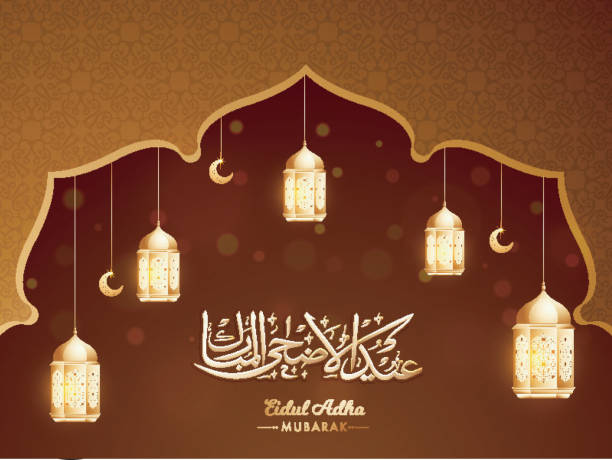 Glossy golden lanterns and cresent moon shape ornaments with Arabic calligraphic text Eid-Ul-Adha Mubarak, Islamic festival of sacrifice background. vector art illustration