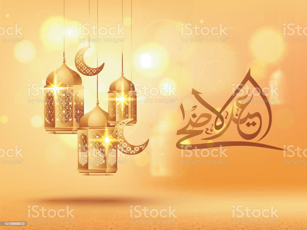 Glossy golden lanterns and cresent moon shape ornaments with Arabic calligraphic text Eid-Ul-Adha Mubarak, Islamic festival of sacrifice background. vector art illustration