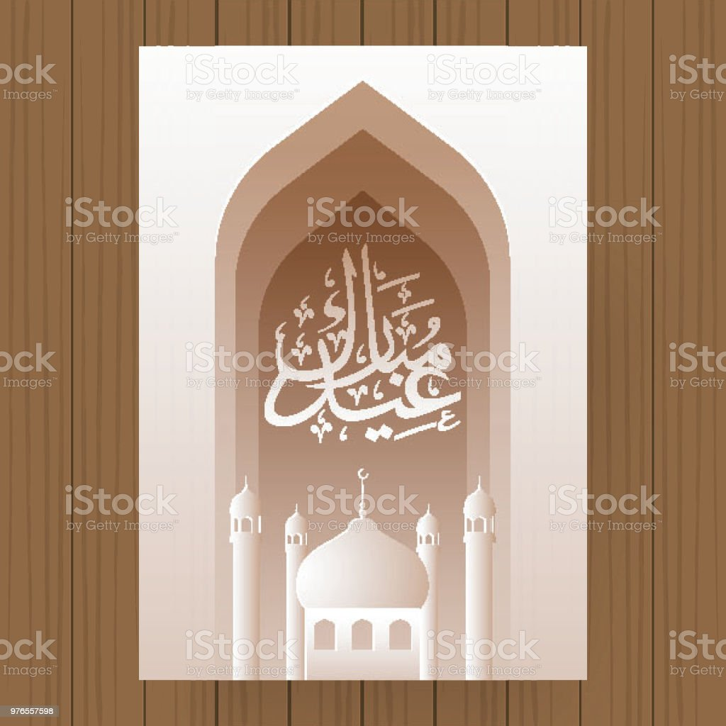 Glossy mosque with calligraphy text eid mubarak and paper layers glossy mosque with calligraphy text eid mubarak and paper layers background greeting card design on m4hsunfo