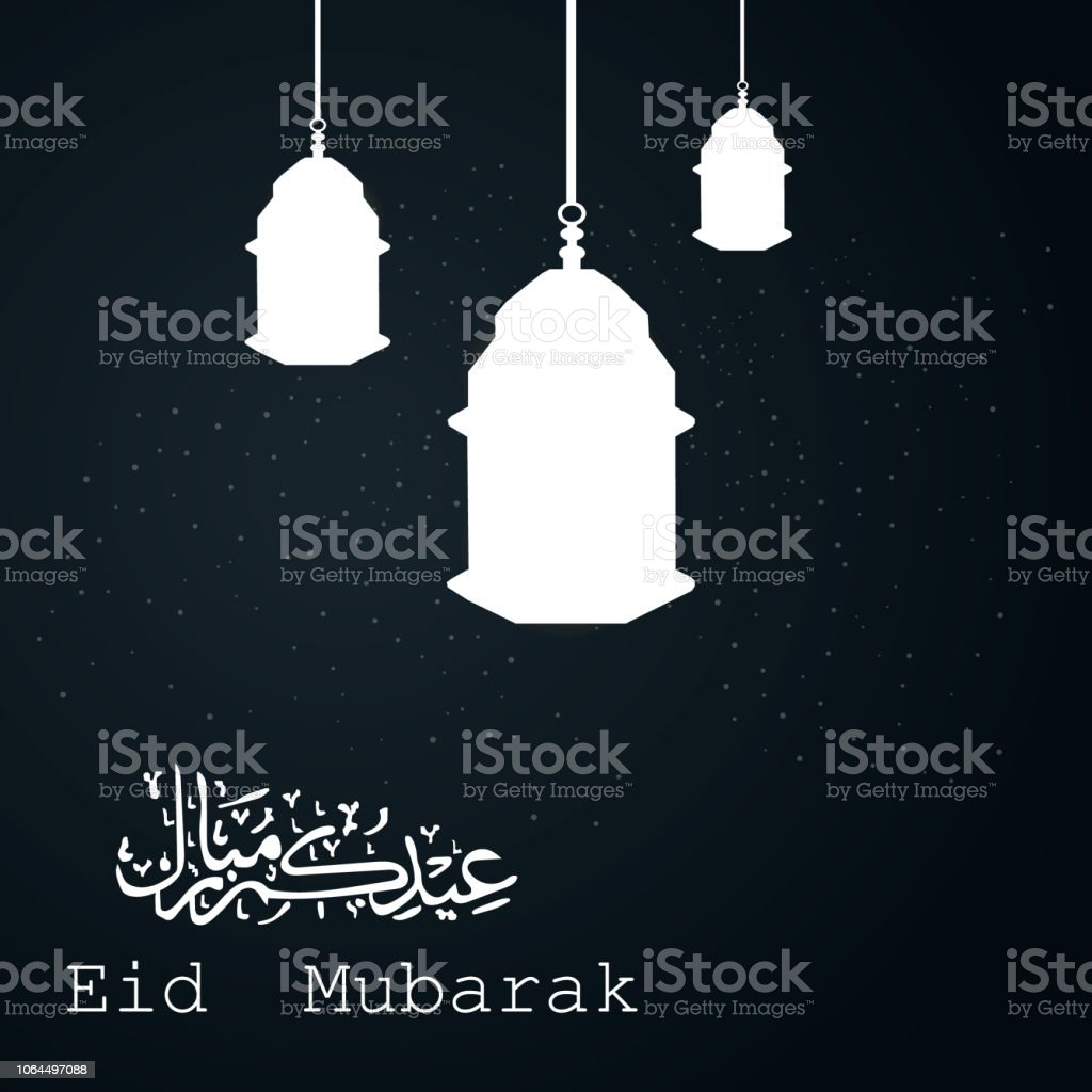 Arabische Glimmlampe Gruß Vorlagenhintergrund Eid Mubarak