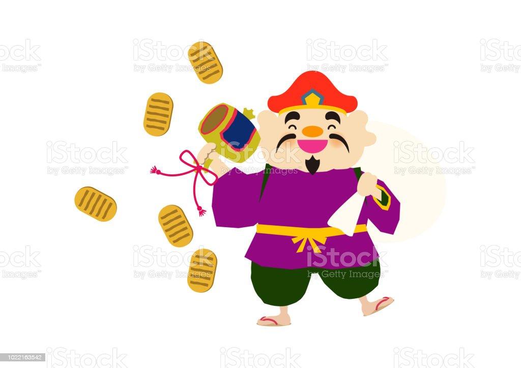 happy god clip art illustration of the god
