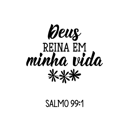 God reigns in my life. Psalm 99: 1 in Portuguese. Lettering. Ink illustration. Modern brush calligraphy.