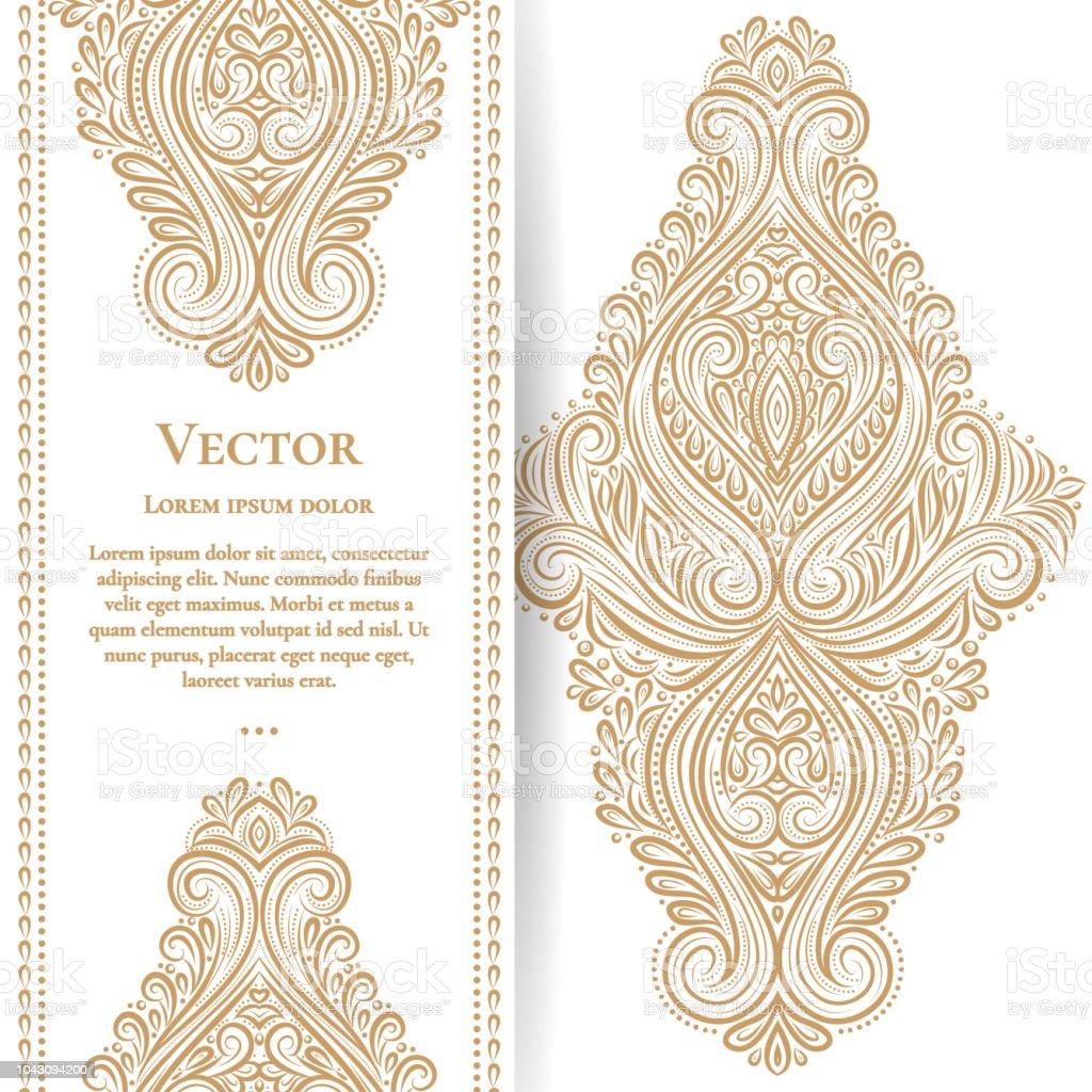 Ilustración De Tarjeta De Invitación Vintage Oro Y Blanco Bueno Para Folleto Carta Folleto Adorno De Lujo Y Más Vectores Libres De Derechos De