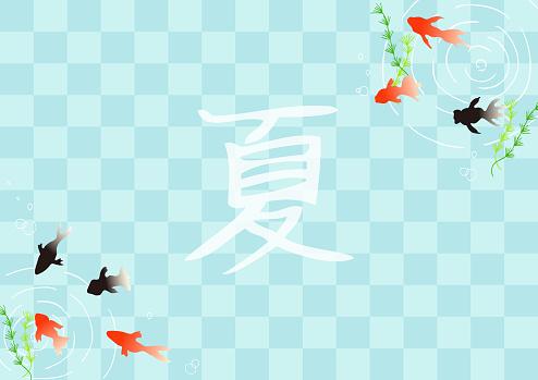 gold fish and Japanese kanji character   summer     Japanese traditional summer