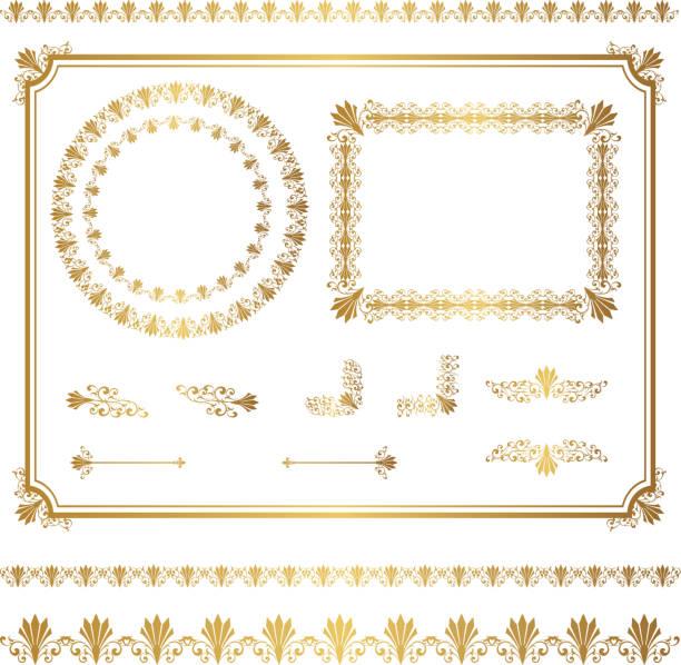 ゴールドフレームセット - 装飾フレーム点のイラスト素材/クリップアート素材/マンガ素材/アイコン素材