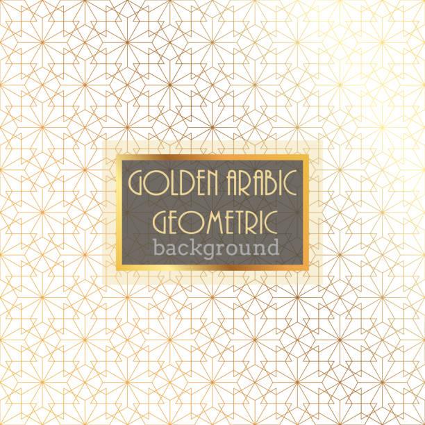 Gold Islamic Pattern on White Background vector art illustration