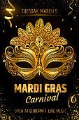 Gold venetian mask. Carnival Party invitation card template. Spring holidays. Vector illustration EPS10.