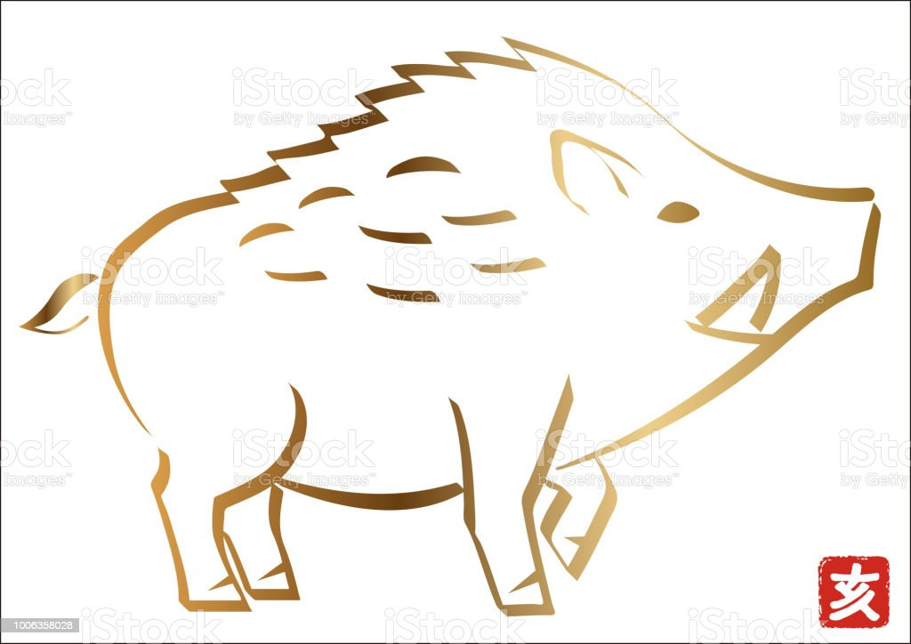 Gold Wild Boar And Year Of The Wild Boar Stamp For New Years ...