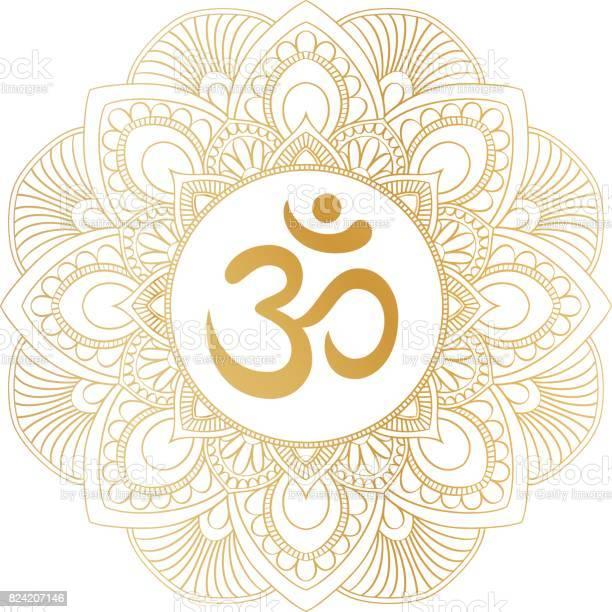 Golden aum om ohm symbol in decorative round mandala ornament vector id824207146?b=1&k=6&m=824207146&s=612x612&h=xggi5rpzmklex6rjh4u1 p4c9g 6je1xuf fkw2k5v0=