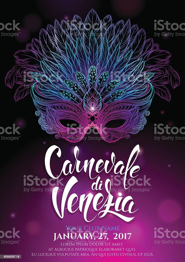 Golden carnival mask with feathers. - ilustración de arte vectorial