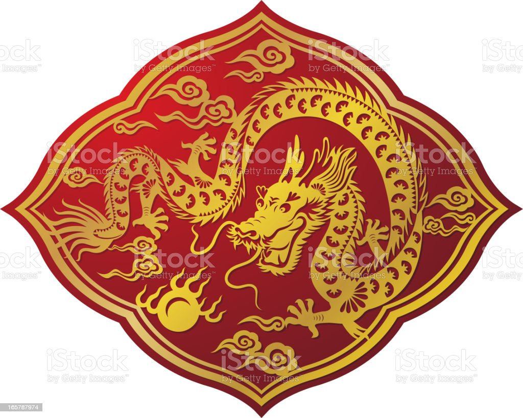 Golden Chinese Dragon Art Symbol royalty-free golden chinese dragon art symbol stock vector art & more images of ancient