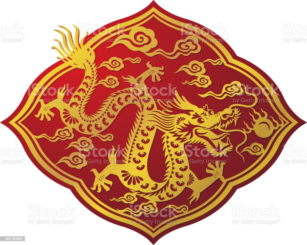 Golden Chinese Dragon Art Symbol Stock Vector Art More Images Of
