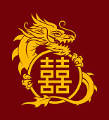 istock Golden dragon with a double happiness sign 1226448238