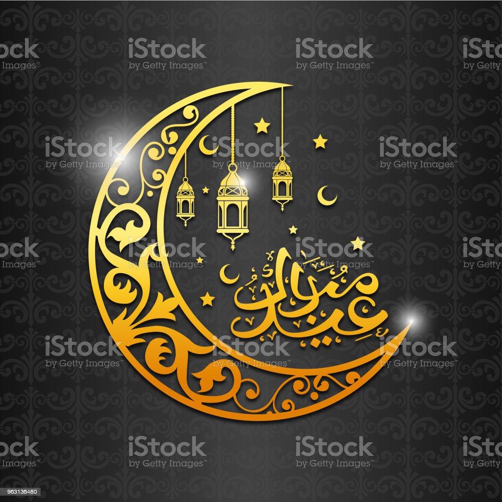 Gyllene eid mubarak vektor design - Royaltyfri Allah vektorgrafik
