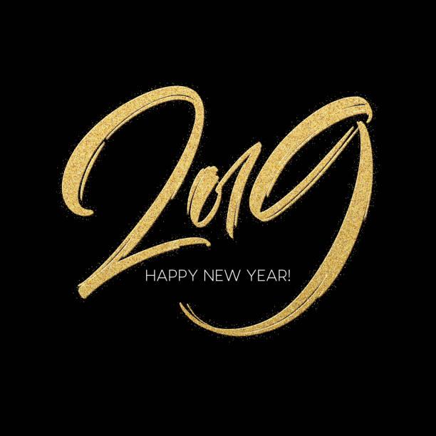 書道の黒い背景に幸せな新しい年 2019 をレタリング黄金キラキラ塗料。ベクトル図 - 大晦日点のイラスト素材/クリップアート素材/マンガ素材/アイコン素材