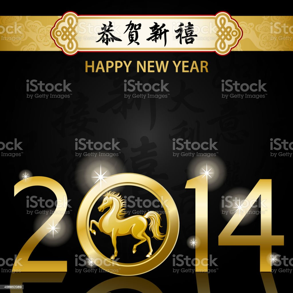 Golden Horse Ornament 2014 in Chinese Calligraphy Background royalty-free golden horse ornament 2014 in chinese calligraphy background stock vector art & more images of 2014