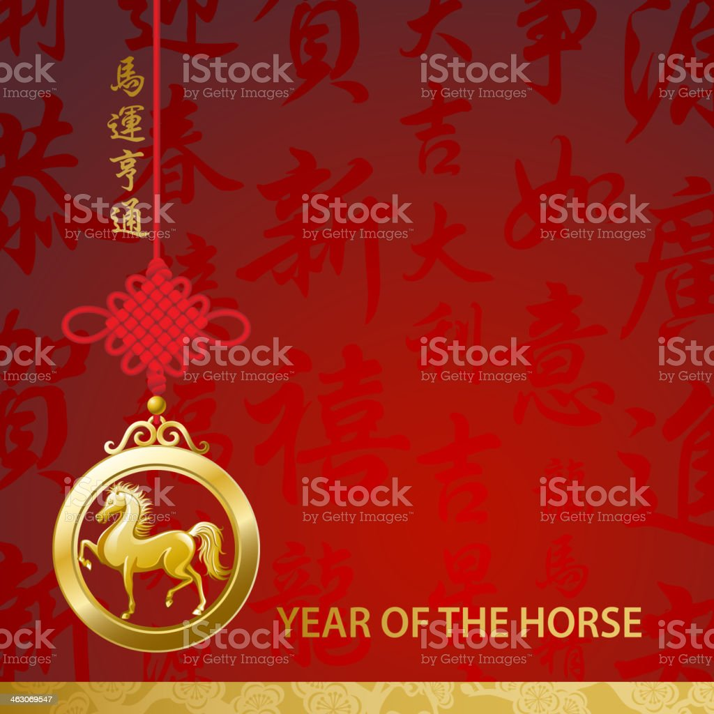 Golden Horse Pendant with Knot in Chinese Calligraphy Background royalty-free stock vector art