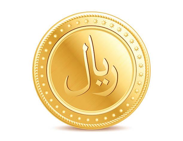 golden pusta arabski rial moneta na białym tle - oman stock illustrations