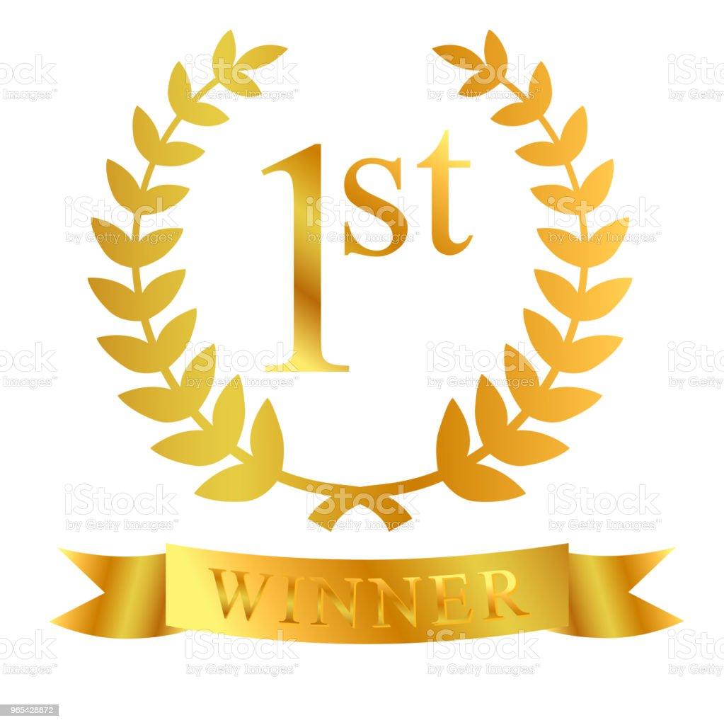金黃月桂樹, 絲帶, 第一個優勝者 - 免版稅典禮圖庫向量圖形