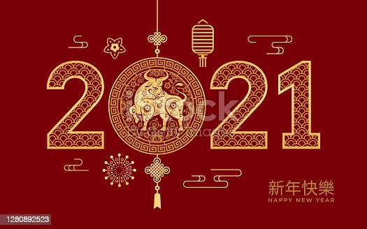 istock CNY 2021 Golden Metal Ox greeting cards with lunar festival mascots on red background. Vector CNY Happy Chinese New Year text translation, lanterns and clouds, flower arrangements, hanging decorations 1280892523