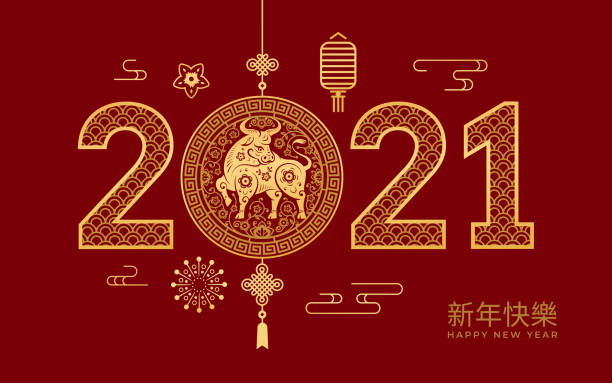 cny 2021 골든 메탈 옥스 인사말 카드 와 달 축제 마스코트 빨간 배경에. 벡터 cny 새해 중국어 새해 텍스트 번역, 등불과 구름, 꽃 꽂기, 매달려 장식 - chinese new year stock illustrations