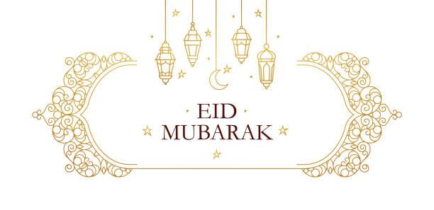 Eid Mubarak Celebration Icon Set Vector Art Graphics Freevector Com