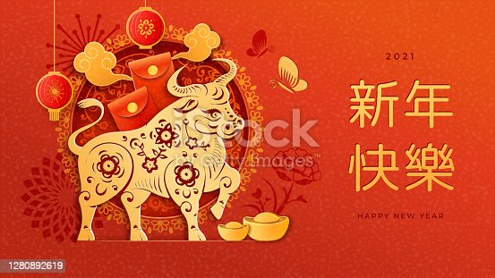 CNY golden ox, gold ingot, red envelope and cloud, lantern and flower decor, paper cut greeting card. Vector metal ox zodiac sign. Happy Chinese New Year text translation. Lunar holiday celebration