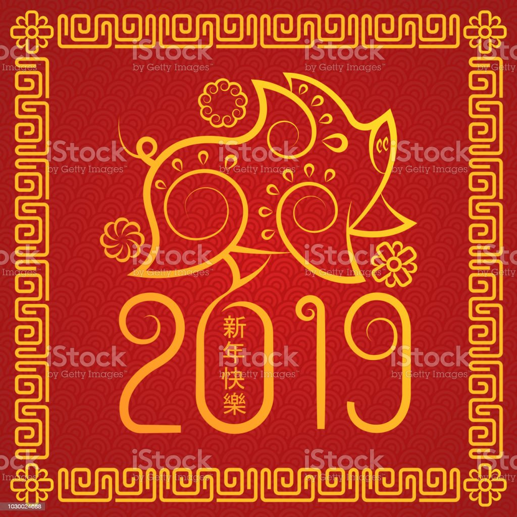 golden pig chinese new year 2019 sign zodiac on red background with traditional chinese pattern and