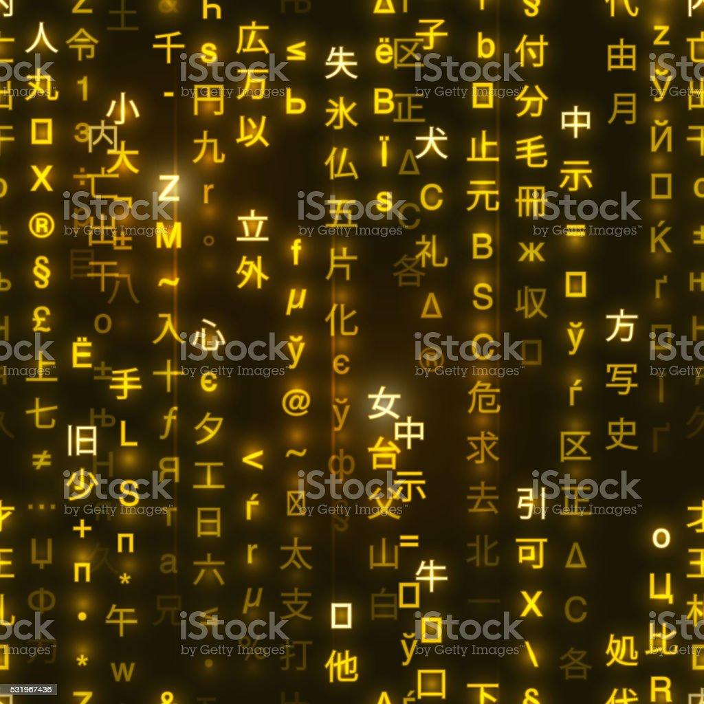 Golden symbols of matrix code seamless pattern stock vector art golden symbols of matrix code seamless pattern royalty free golden symbols of matrix code biocorpaavc