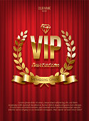 Golden VIP invitation template - type design with diamond and laurel wreath on red curtain background. Vector illustration