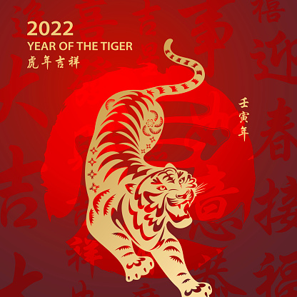 Golden Year of the Tiger