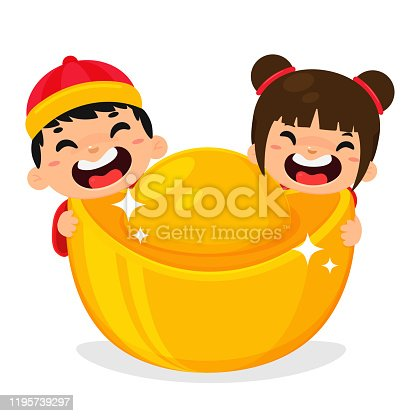 istock Golden Yuan Bao Currency of china Symbol of financial wealth For decorating during the Chinese New Year. 1195739297