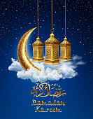 Ramadan kareem background, illustration with arabic lanterns and golden ornate crescent, on starry background with clouds. EPS 10 contains transparency.