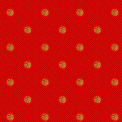 Good Fortune Seamless Pattern