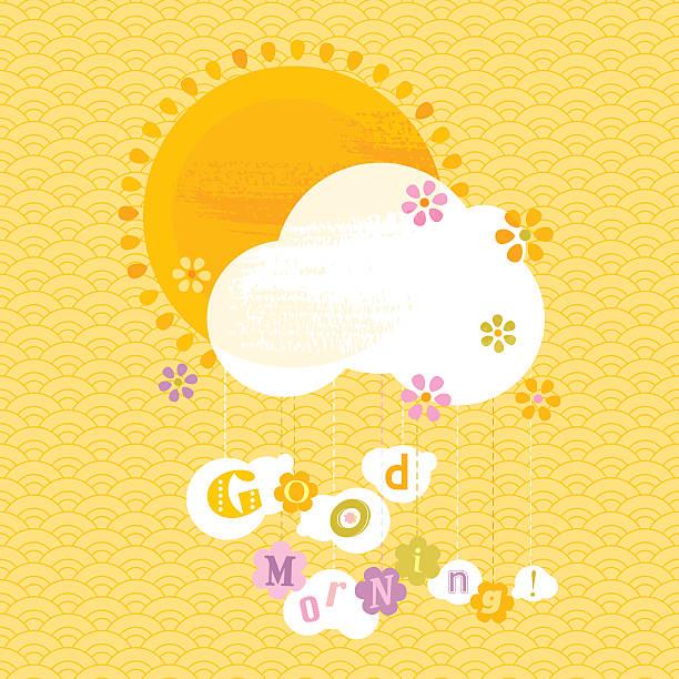 Good Morning! vector art illustration
