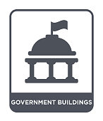 government buildings icon vector on white background, government buildings trendy filled icons from City elements collection