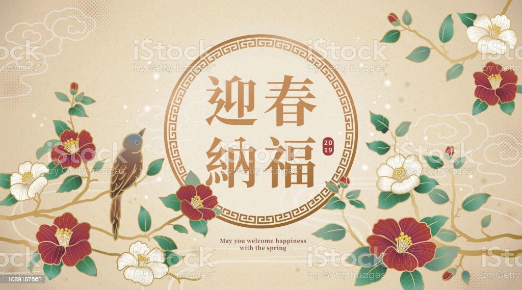 Graceful lunar year design vector art illustration