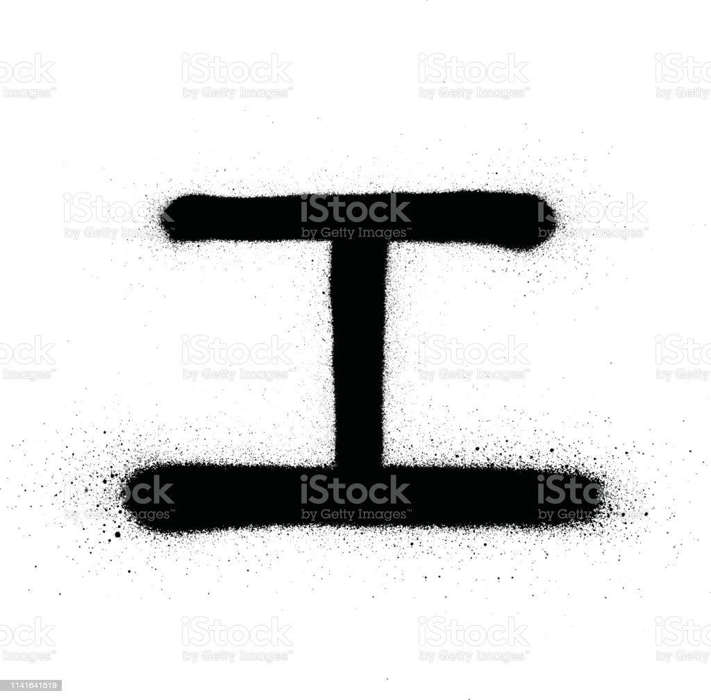 graffiti japonês E personagem pulverizado em preto sobre branco - ilustração de arte em vetor