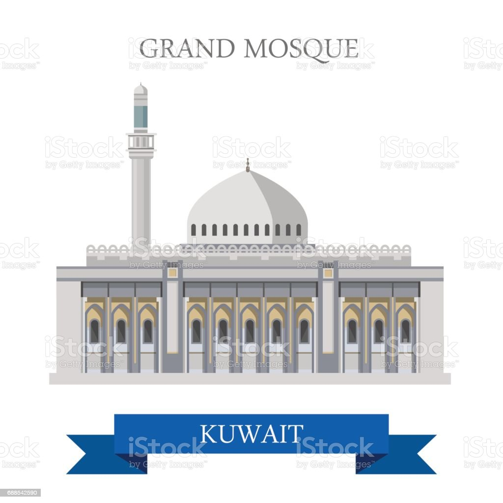 Grand Mosque In Kuwait Flat Cartoon Style Historic Sight Showplace