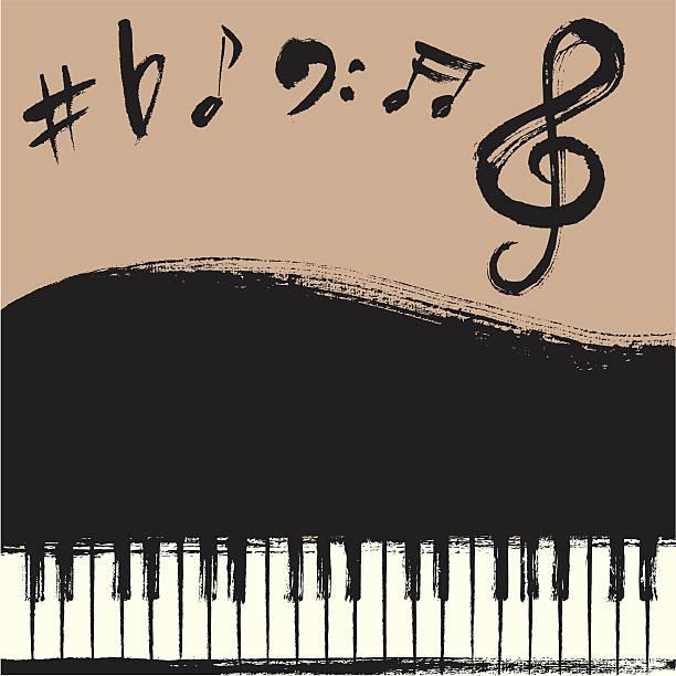 fortepian tło - muzyka poważna stock illustrations