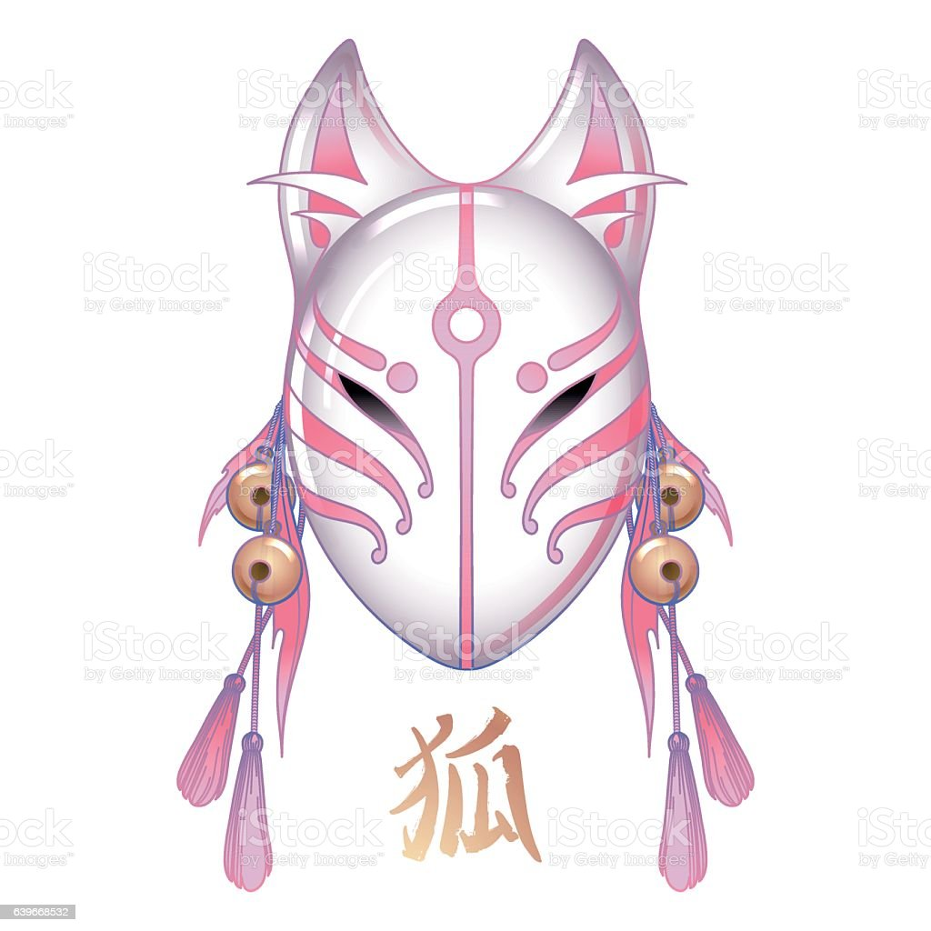 Graphic Deamon Fox Mask Stock Vector Art More Images Of Animal