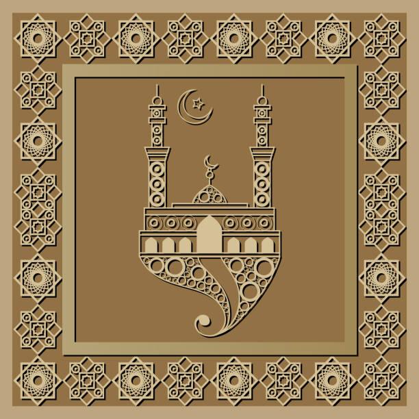 stockillustraties, clipart, cartoons en iconen met grafisch patroon met een bas-reliëf van ramadan 16 - stickers met relief