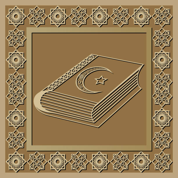 stockillustraties, clipart, cartoons en iconen met grafisch patroon met een bas-reliëf van ramadan 20 - stickers met relief