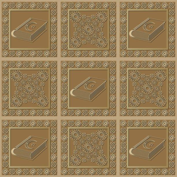 stockillustraties, clipart, cartoons en iconen met grafisch patroon met een bas-reliëf van ramadan 30 - stickers met relief