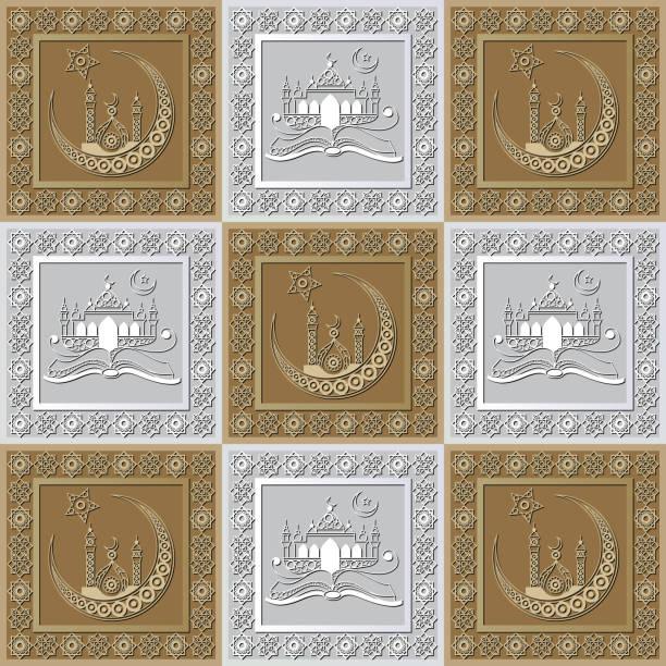 stockillustraties, clipart, cartoons en iconen met grafisch patroon met een bas-reliëf van ramadan 39 - stickers met relief