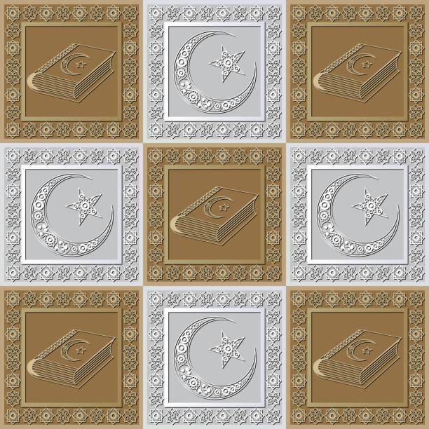 stockillustraties, clipart, cartoons en iconen met grafisch patroon met een bas-reliëf van ramadan 40 - stickers met relief